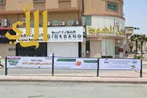 عبر اللوحات الاعلانية جوازات منطقة الباحة تواصل التعريف بالمهلة التي تسبق حملة (وطن بلا مخالف )