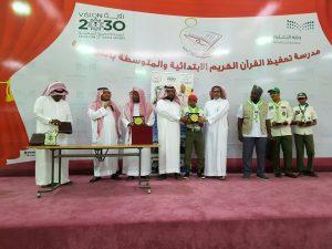 تكريم الكشافين الحاصلين على وسام التميز الإعلامي على مستوى المملكة