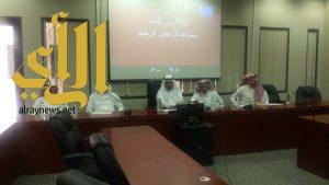"""جامعة الملك سعود تحتضن ندوة """"صورة المرأة في الأدب العربي والغربي"""""""
