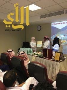 مستشفى رابغ العام يحتفل بيوم التمريض الخليجي