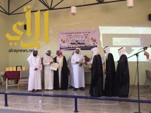 ختام الأنشطة الطلابية وتكريم الطلاب الخريجين بثانوية معشوقة
