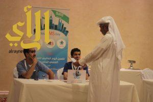الجمعية السعودية للتصلب العصبي تقيم فعاليات اليوم العالمي للتصلب العصبي بالمملكة