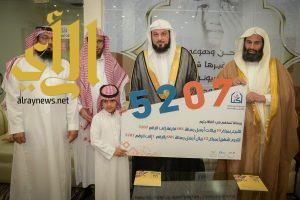 اكناف الباحة تدشن الرقم الموحد 5207 لاستقبال التبرعات الخيرية للأيتام