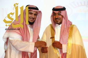 "منصور بن مقرن عضوا فخريا بفريق ""خادم وطن"""