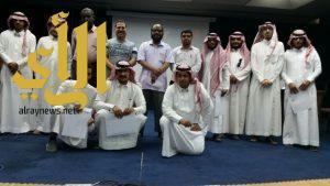 لقاء تعريفي صيفي لطلاب الهندسة بجامعة الأمير سطام بن عبدالعزيز