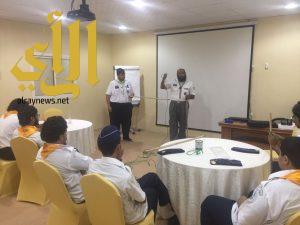 اختتام الدراسة الأولية للقادة الكشفيين بجامعة الأمير سطام بن عبدالعزيز