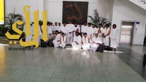 رحلة عمرة وزيارة للمسجد النبوي الشريف لطلاب جامعة الأمير سطام بن عبدالعزيز