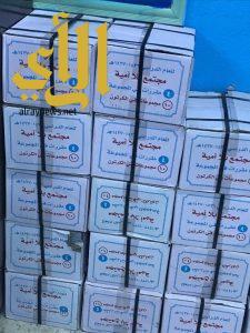 وصول الكتب الدراسية والأثاث للمركز الرئيسي لحملة محو الأمية بقطاع الفطيحة بتعليم صبيا