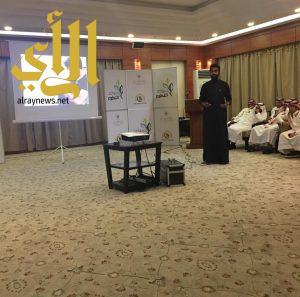 لجنة التنمية الاجتماعية بأبها تقدم أحاديث عن التطوع برؤية 2030