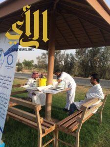 حملة توعوية صحية وتثقيفية شملت ٤٣ مضمار للمشي وأستفاد منها ٦٠١١ شخص