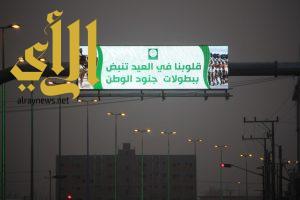 محافظة وادي الدواسر تكمل استعداداتها لاستقبال عيد الفطر المبارك