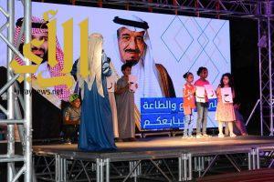 العرضة السعودية تتوج احتفالات منتزه الملك فهد بالعيد. و4 شخصيات كرتونية تلفت الأنظار