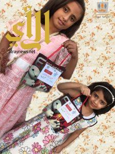 """فريق """"نوافذ"""" التطوعي يشارك الأطفال فرحة العيد بالرياض"""