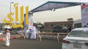 """جمعية أكناف لرعاية الأيتام بالباحة تطلق مخيم """"هلا أكناف"""" بغابة رغدان"""