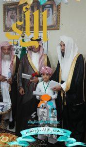 """""""آباء"""" تقيم حفل معايدة الأيتام بفرعها في خميس مشيط"""