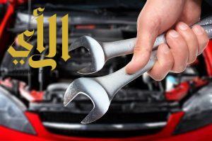 """سعودية تعشق""""ميكانيكا السيارات"""" وتنتظر من يهتم بموهبتها"""