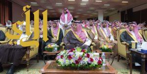 """أمير الباحة يفتتح ورشة عمل """" دور الجودة في تحقيق رؤية المملكة 2030″"""