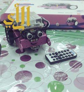 أندية البنات الموسمية بالرياض تطلق مسابقة الروبوت (الأمبوت سومو )