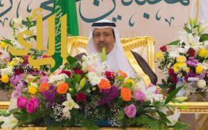 أمير الباحة يعلن عن منح الأمير مشاري بن سعود بجائزة الابداع والتفوق