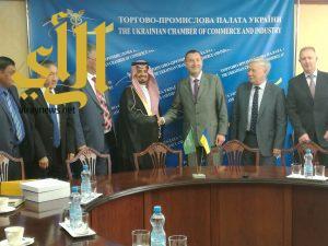 الخارجية السعودية تعين  البسامي قنصلأً فخريا لدولة أوكرنيا بجدة