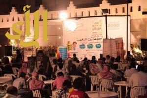 500 حاضرا في اليوم الأول لمهرجان الأسرة والطفل التراثي بالنماص