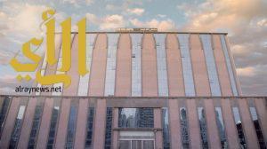نجاح عملية نقل أعضاء متوفى دماغياً في مستشفى الملك فيصل بمكة