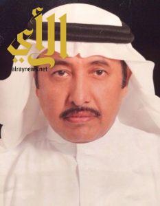 الحوت مستشاراً لمعالي وزير الثقافة والاعلام للشؤون الإعلامية