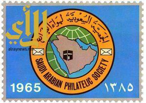 جوائز عالمية يحققها أعضاء الجمعية السعودية لهواة الطوابع