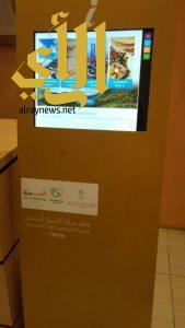 تحديث 28 جهازا للمعلومات السياحية بالشرقية بالفنادق والشقق المفروشة