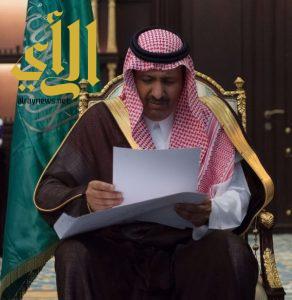 أمير الباحة يتسلم تقريراً مفصلاً عن منجزات اللجنة العقارية بالمنطقة