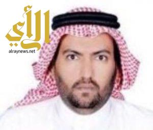 الشهري مشرفا على فرع جامعة الملك خالد بتهامة