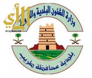 أهالي محافظة طريب يناشدون بلدية طريب بمراقبة الأسعار