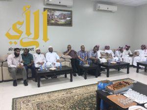 كلية التربية بجامعة الأمير سطام بن عبدالعزيز تُقيم حفل معايدة