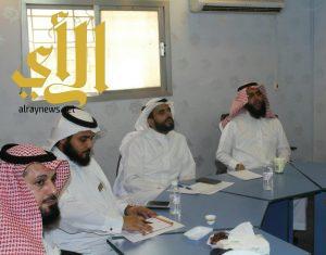 """جمعية """" آباء """" تحتضن اللقاء السادس لمدراء الفروع"""