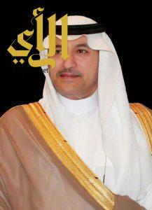 السفارة السعودية في الأردن تخصص يوماً للاحتفال باليوم الوطني الـ87