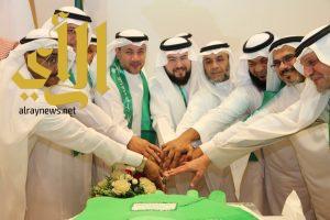 صحة مكة تحتفل باليوم الوطني الـ 87 للمملكة