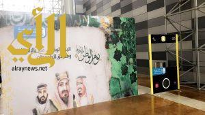 مدينة الطالبات الجامعية بالملك سعود تحتفي بذكرى اليوم الوطني الـ87 للمملكة