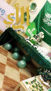 مركز تنمية إنسان بخميس مشيط يحتفل باليوم الوطني