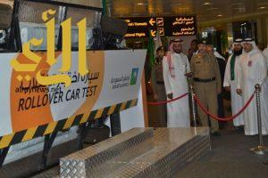 14 ألف شخص استفادوا من فعالية التوعية بالسلامة المرورية بمطار الدمام