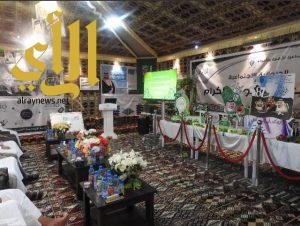 لجنة التنمية بالأمواه تقيم احتفال باليوم الوطني ال٨٧