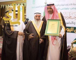 أمير الباحة يحضر حفل اليوم العالمي للمسنين بالمنطقة