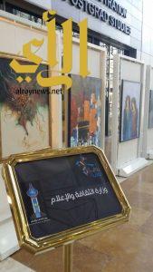 انطلاق فعاليات المعرض الفني الأول (زوايا لونية) بجامعة الملك سعود