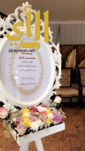 الأميرة هيفاء بنت فواز ترعى حفل خاتمات وحافظات مدارس الخراشي بالرياض