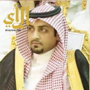 ترقية المهندس عبدالله الرياعي الى المرتبة الحادية عشرة