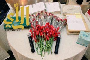 تكريم الفائزات في مسابقة القرآن الكريم لمنسوبات صحة مكة وبناتهن