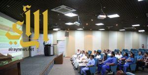 برنامج مكثف لخفض السمنة بصحة مكة