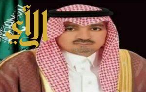 الرشيد يحصل على درع الريادة العربية لعام ٢٠١٧