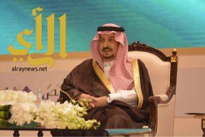 أمير الرياض يرعى حفل تدشين حملة التوفير والادخار بجامعة الملك سعود