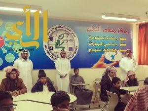 """"""" نيوم """" في ابتدائية الإمام حفص بالواديين"""
