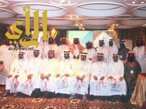 """جمعية """"آباء"""" تدشن ملتقى سفراء الأول على مستوى المنطقه"""